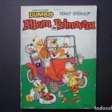 Tebeos: DUMBO ALBUM Nº 16 ( EDICIONES RECREATIVAS, 1957 ). Lote 94239060