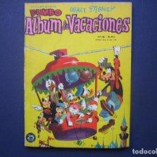 Tebeos: DUMBO ALBUM Nº23( EDICIONES RECREATIVAS, 1959). Lote 94241955