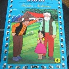 Tebeos: HEIDI TRISTES NOTICIAS Nº 4 EDICIONES RECREATIVAS AÑO 1987. Lote 95143703