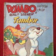 Tebeos: COLECCION DUMBO. HISTORIETAS CÓMICAS PARA TODOS. Nº 74 BIS.. Lote 98056771