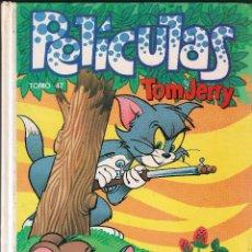 Tebeos: PELICULAS WALT DISNEY - TOMO 47 - COLECCION JOVIAL - EDICIONES RECREATIVAS (ERSA) 1980.. Lote 98217867