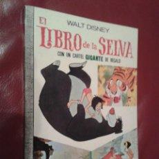 Tebeos: DUMBO COMIC DISNEY ERSA Nº 62 EL LIBRO DE LA SELVA,¡CON EL POSTER!,CARTEL JOSE CARIOCA MUY DIFICIL. Lote 145325134