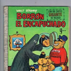 Tebeos: BORRON EL ENCAPUCHADO WALT DISNEY COLECCION DUMBO Nº 12 1971. Lote 108456847