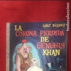 Tebeos: DUMBO 72 - LA CORONA PERDIDA DE GENGHIS KHAN - W. DISNEY - RUSTICA. Lote 110889431