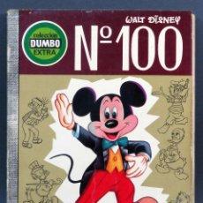 Tebeos: DUMBO WALT DISNEY Nº 100 EXTRA ERSA EDICIONES RECREATIVAS 1973. Lote 129154863