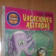 Tebeos: COMIC DUMBO DISNEY ERSA 102 VACACIONES AGITADAS. Lote 137819566