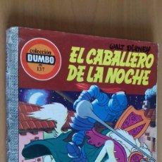 Tebeos: COMIC COLECCION DUMBO ERSA 137 EL CABALLERO DE LA NOCHE. Lote 139701066
