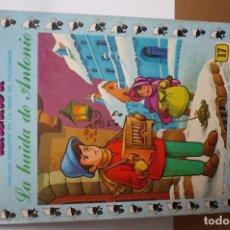 Tebeos: HEIDI LA HUIDA DE ANTONIO Nº 17. Lote 155391694