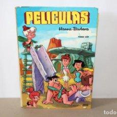 Tebeos: PELICULAS, HANNA BARBERA: TOMO XVI / Nº 16 - ERSA COLECCION JOVIAL, AÑO 1971. Lote 155947158