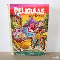 Tebeos: PELICULAS, WALT DISNEY: TOMO Nº 14 / TOMO XIV - ERSA COLECCION JOVIAL, AÑO 1986. Lote 156022798