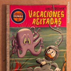 Tebeos: COLECCIÓN DUMBO N° 102. VACACIONES AGITADAS. WALT DISNEY. EDICIONES RECREATIVAS 1976.. Lote 173428635