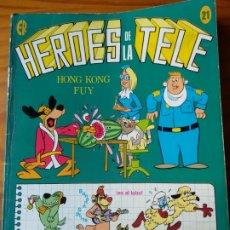 Tebeos: HONG KONG FUY, SCOOBY DOO, MOTOR RATON, PIER NODOYUNA... COLECCION HEROES DE LA TELE Nº 21- ERSA . Lote 174238899