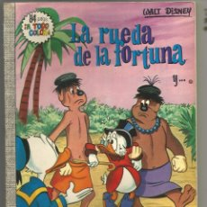 Tebeos: DUMBO EDICIONES RECREATIVAS Nº 82. Lote 180009442
