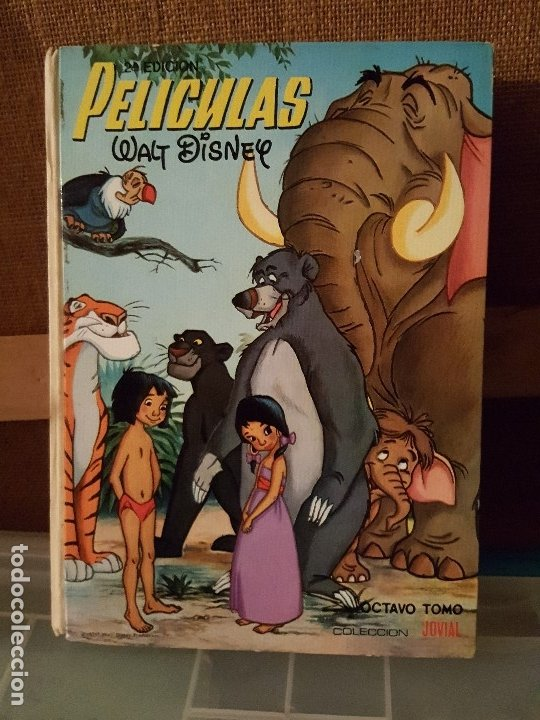 EL LIBRO DE LA SELVA DE WALT DISNEY. TOMO 8 COLECCIÓN JOVIAL 1969 - ERSA (Tebeos y Comics - Ersa)