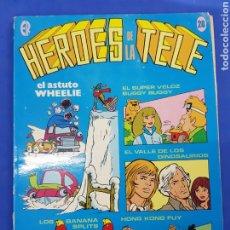 Tebeos: HÉROES DE LA TELE , N°28 , ERSA ,AÑO 1981. Lote 189364495
