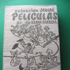 Tebeos: PELICULAS TOMO XII COLECCION JOVIAL E.R.S.A. TOMO CON ESTUCHE. Lote 192773668