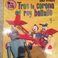 Livros de Banda Desenhada: COLECCIÓN DUMBO 81. Lote 193266838
