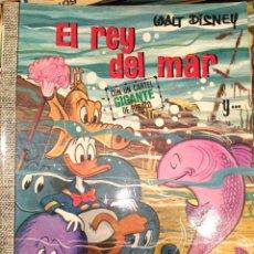 Livros de Banda Desenhada: COLECCIÓN DUMBO 69. Lote 193269451