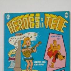 Tebeos: HÉROES DE LA TELE Nº 36. ERSA 1983. TDKC48. Lote 194864692