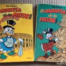 Tebeos: DINASTIA DE LOS PATOS COMPLETA. Lote 195482865