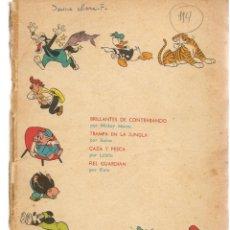 Tebeos: DUMBO. Nº 114. TIO GILITO. ERSA, 1974. (P/B3). Lote 198430868