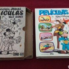 Tebeos: COLECCIÓN JOVIAL PELÍCULAS TOMO 48 E.R.S.A 1980 LIBRO CUENTO COMIC INFANTIL CON SU FUNDA. Lote 203829768