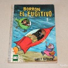 Tebeos: COLECCIÓN DUMBO ERSA. Nº 30: BORRON EL FUGITIVO - AÑO: 1970 - WALT DISNEY. Lote 206336703