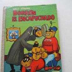 Tebeos: COLECCIÓN DUMBO Nº 12 BORRÓN EL ENCAPUCHADO Y EDICIONES ERSA WALT DISNEY E2. Lote 207208577