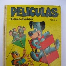 Tebeos: PELÍCULAS - HANNA-BARBERA - TOMO 41 - COLECCIÓN JOVIAL - E.R.S.A. - AÑO 1978.. Lote 207849628