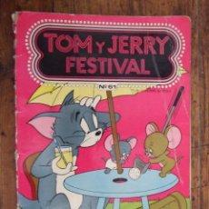 Tebeos: TOM Y JERRY FESTIVAL Nº 61 - ERSA EDICIONES RECREATIVAS - LAS TAPAS TIENEN SEÑALES DE USO. Lote 208873920