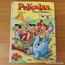 Livros de Banda Desenhada: PELICULAS HANNA-BARBERA 10 X COLECCION JOVIAL 1969 ERSA LOS PICAPIEDRA. Lote 208907065