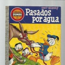 Tebeos: DUMBO 121: PASADOS POR AGUA, 1975, EDICIONES RECREATIVAS, BUEN ESTADO. Lote 222553335