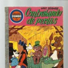 Tebeos: DUMBO 125: CONTRABANDO DE PERLAS, 1975, EDICIONES RECREATIVAS. Lote 222553813