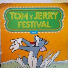 Tebeos: TOM Y JERRY FESTIVAL 4 1977 EDICIONES RECREATIVAS. Lote 246187745