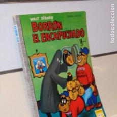 BDs: COLECCION DUMBO Nº 12 BORRON EL ENCAPUCHADO Y... WALT DISNEY - ERSA. Lote 265967173