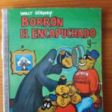 Tebeos: BORRON EL ENCAPUCHADO(WALT DISNEY). Lote 272129808