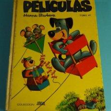 Tebeos: PELÍCULAS HANNA BARBERA TOMO 41 COLECCION JOVIAL. ERSA. EDICIÓN 1978. Lote 275274983