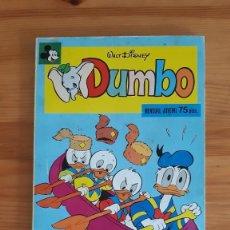 Livros de Banda Desenhada: COMICS. COLECCIÓN DUMBO. WALT DISNEY Nº3. Lote 287698713