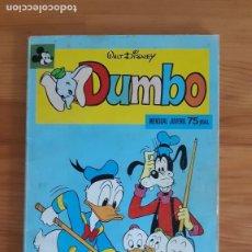 Livros de Banda Desenhada: COMICS. COLECCIÓN DUMBO. WALT DISNEY Nº1. Lote 287698833