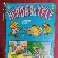Tebeos: HÉROES DE LA TELE. Nº 32. EDICIONES RECREATIVAS. ERSA . 1982. Lote 289520293