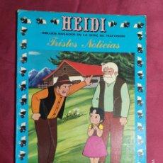 Tebeos: HEIDI.Nº 4. TRISTES NOTICIAS. EDICIONES RECREATIVAS 1976. ERSA. Lote 289522048