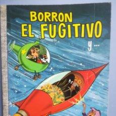 Livros de Banda Desenhada: DUMBO. Nº 30. BORRÓN EL FUGITIVO. ERSA.. Lote 293147388