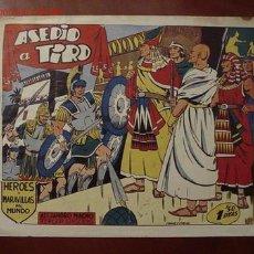 Tebeos: HEROES Y MARAVILLAS DEL MUNDO (MARCO). (ASEDIO A TIRO). Lote 26756252