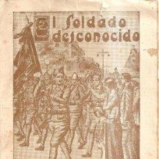 Tebeos: EL SOLDADO DESCONOCIDO N 1 . Lote 31859229