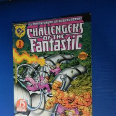 Giornalini: CHALLENGERS OF THE FANTASTIC NUM. 1 AMALGAM COMICS. Lote 32897761
