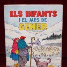 Tebeos: ELS INFANTS I EL MES DE GENER. HISPANO AMERICANA DE ED. AÑOS 50.. Lote 50422039