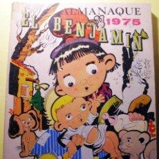 Tebeos: EL BENJAMÍN ALMANAQUE 1975. Lote 51565050