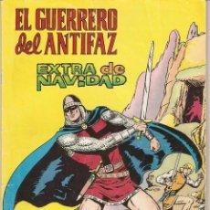 Tebeos: EL GUERRERO DEL ANTIFAZ, ALMANAQUE AÑO 1.976. ORIGINAL, EDITORIAL VALENCIANA. Lote 54152506