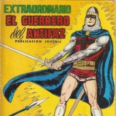Tebeos: EL GUERRERO DEL ANTIFAZ, ALMANAQUE AÑO 1.979. ORIGINAL, EDITORIAL VALENCIANA. Lote 54152525