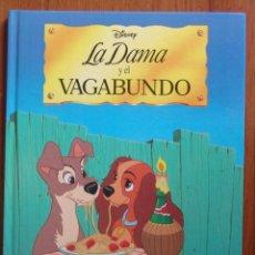 Tebeos: TOMO LA DAMA Y EL VAGABUNDO DE DISNEY. Lote 55794153